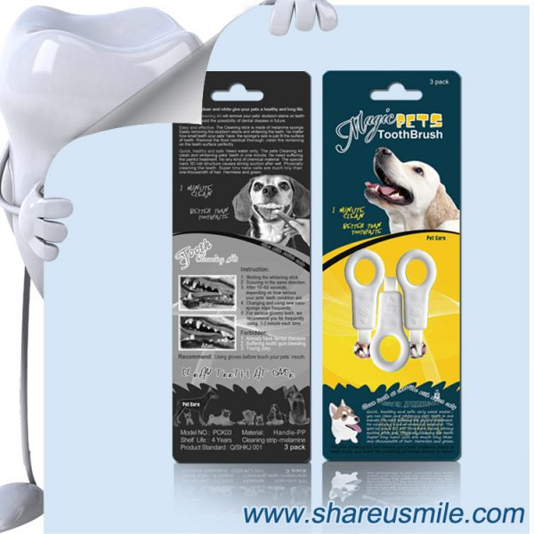 shareusmile SH-PET03-Pet tooth brush– is used to remove tartar and plaque from your pet's at home