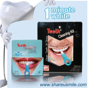 shareusmile SH0305-Teeth Cleaning Kit-Natural-Way-To-Whiten-Teeth-At-work-High-Demand--Products-home-teeth-cleaning-tools