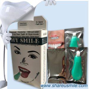 Shareusmile-New-teeth-cleaning-kit-N205-home kit for teeth whitening