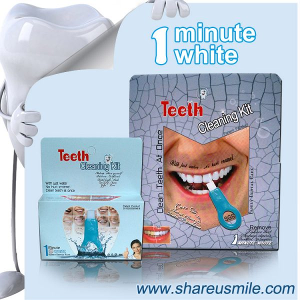 shareusmile SH0712-Teeth Cleaning Kit–professional use-at-home kits and over-the-counter products.