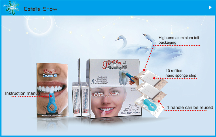 shareusmile sell teeth cleaning kit