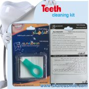 Shareusmile-OEM-teeth-cleaing-kit New Teeth Whitening Products for Sensitive Teeth