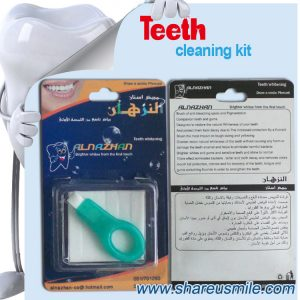 Shareusmile-OEM-teeth-cleaing-kit New Teeth Whitening Products for Sensitive Teeth