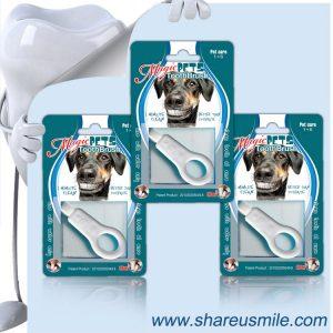 shareusmile Pet magic brush Dental Cleaning for your Pet
