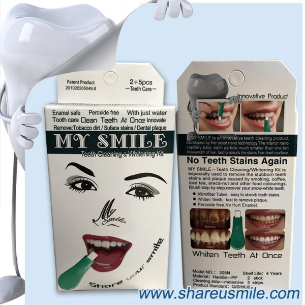 Shareusmile-New-teeth-cleaning-kit-N205-whiten your teeth at oncce