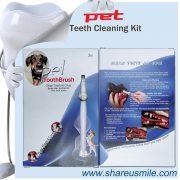 shareusmile pet toothbrush combo pack Home Kits teeth cleaning kit