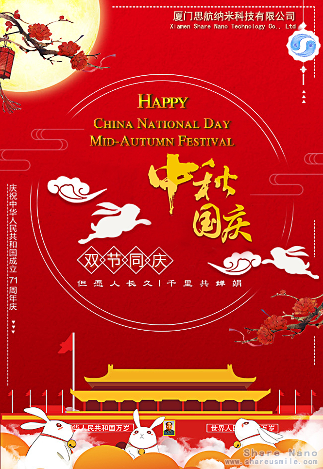 2020 National Day of The Mid Autumn Festival Holiday notice from shareusmile